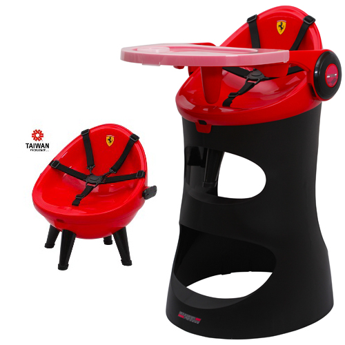 ferrari 5in1 kinderstuhl babyhochstuhl treppenhochstuhl hochstuhl babystuhl ebay. Black Bedroom Furniture Sets. Home Design Ideas